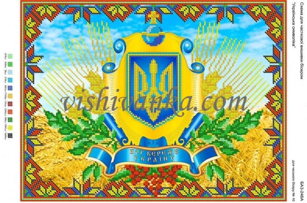 Схема для вышивки бисером на атласе Українська символіка Вишиванка А3-246  атлас 9b2f60b8c77c0