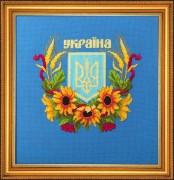 Набор для вышивки крестом Государственный герб Украины