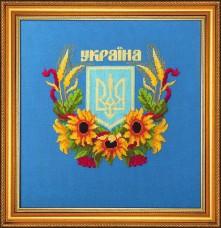 Набор для вышивки крестом Государственный герб Украины Чарiвна мить (Чаривна мить) М-210