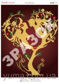 Схема вышивки бисером на атласе Дерево Любви Юма ЮМА-3197 - 62.00грн.