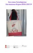 Эко сумка для вышивки бисером Мальвина 39