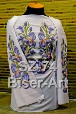 Заготовка для вышивки бисером Сорочка женская Biser-Art Сорочка жіноча SZ-74 (льон)