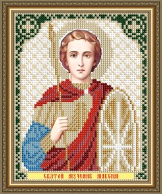 Схема вышивки бисером на авторской канве Святой Мученик Максим