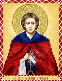 Схема для вышивки бисером на атласе Св.Преподобный Аркадий