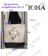 Эко сумка для вышивки бисером Мальвина 99