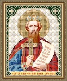 Схема вышивки бисером на авторской канве Святой Благоверный Князь Вячеслав