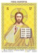 Схема вышивки бисером на атласе Иисус Вседержитель