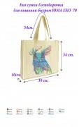 Эко сумка для вышивки бисером Хозяюшка 70