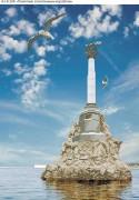 Схема для вышивки бисером на габардине Памятник затопленным кораблям
