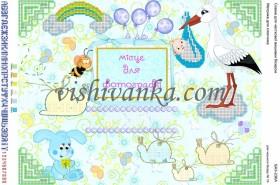 Схема для вышивки бисером на атласе Метрика для хлопчика, , 45.00грн., А3-236 атлас, Вишиванка, Метрики