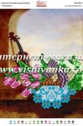 Схема для вышивки бисером на атласе Натюрморт