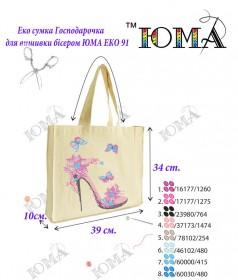 Эко сумка для вышивки бисером Хозяюшка 91 Юма Эко 91 - 188.00грн.