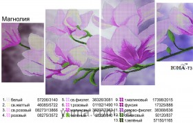 Схема вышивки бисером на атласе Магнолия (Полиптих) Юма ЮМА-Т-3 - 180.00грн.