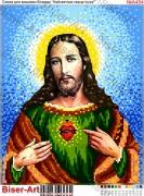Схема вышивки бисером на габардине Найсвятіше Серце Ісуса
