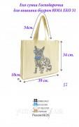 Эко сумка для вышивки бисером Хозяюшка 31