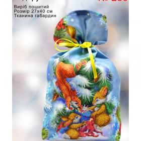 Новогодний мешочек для вышивки бисером 23002