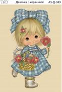 Схема для вышивки бисером на габардине Девочка с корзинкой