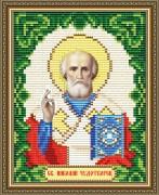 Набор для выкладки алмазной мозаикой Святой Николай Чудотворец