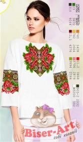 Заготовка вышиванки Женской сорочки на белом габардине Biser-Art SZ114 - 320.00грн.