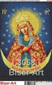 Схема вышивки бисером на габардине Остробрамська Ікона Божої Матері, , 108.00грн., 40х60-3058, Biser-Art, Рисунки на ткани для вышивки икон А2 (Схемы для вышивки бисером)