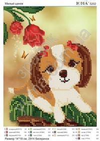 Схема для вышивания бисером Милый щенок