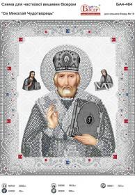 Схема вышивки бисером на габардине Св Миколай Чудотворець Вишиванка БА4-464 - 32.00грн.