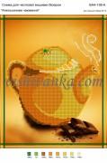 Схема для вышивки бисером на атласе Апельсинове чаювання