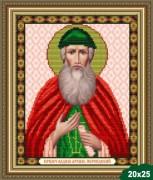 Рисунок на ткани для вышивки бисером Святой Вадим