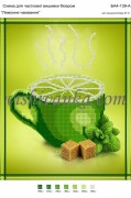 Схема для вышивки бисером на атласе Лимонне чаювання