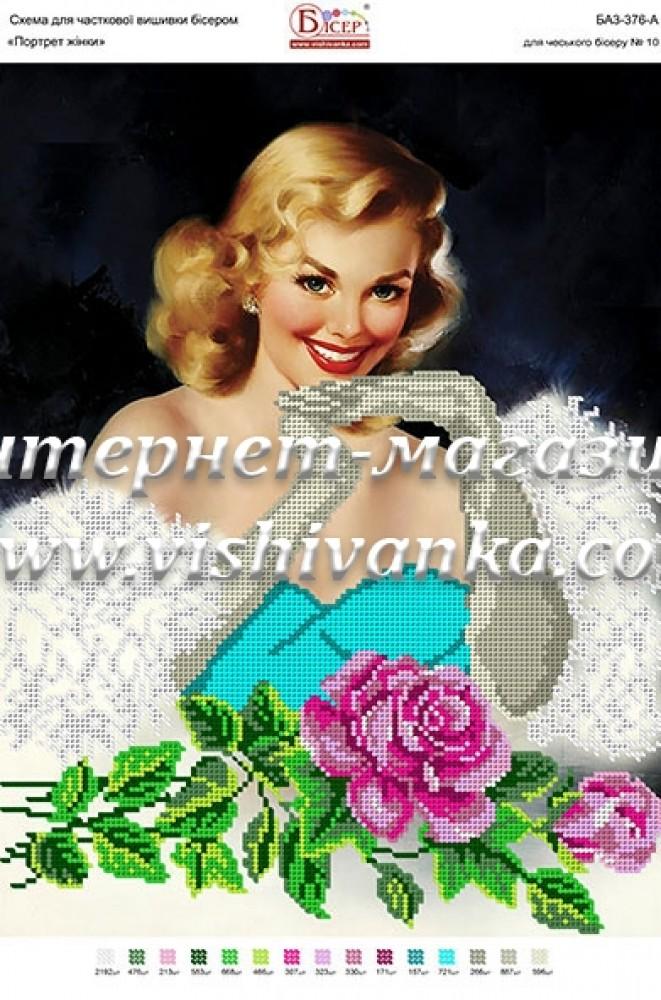 Портрет схема для вышивки
