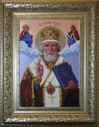 Набор для вышивки бисером Св.Николай Чудотворец