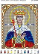 Схема вышивки бисером на габардине Св. Людмила