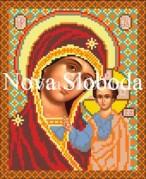 Схема для вышивки бисером на габардине Богородица Казанская