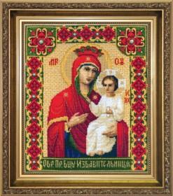 Образ Пресвятой Богородицы Избавительница Чарiвна мить (Чаривна мить) А102 - 273.00грн.