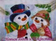 Набор - открытка Снеговички