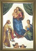 Набор для вышивки крестом Сикстинская мадонна