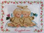 Набор - открытка Ангелочки на облачке