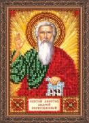 Набор для вышивки бисером Святой Андрей