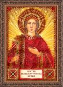 Набор для вышивки бисером Святая Ирина