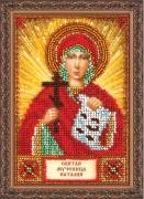 Набор для вышивки бисером Святая Наталья