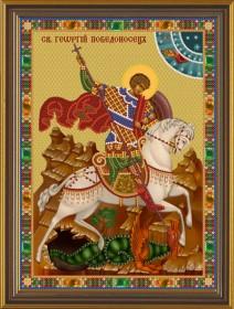 Набор для вышивки бисером Георгий Победоносец Новая Слобода (Нова слобода) СК9008 - 383.00грн.