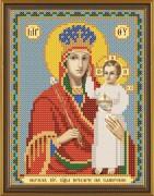 Рисунок на ткани для вышивки бисером  Богородица Призри на Смирение