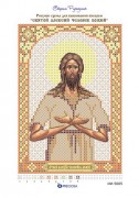 Рисунок на ткани для вышивки бисером Святой Алексей Человек Божий