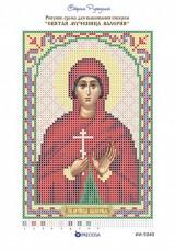 Рисунок на ткани для вышивки бисером Святая Мученица Валерия