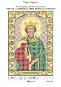 Рисунок на ткани для вышивки бисером Святой Князь Вячеслав Чешский