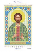 Рисунок на атласе для вышивки бисером Святой Иоанн Сочавский (Иван)