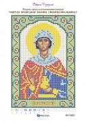 Рисунок на холсте для вышивки бисером Святая Иоанна (Яна, Жанна, Иванна)
