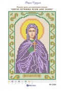 Рисунок на холсте для вышивки бисером Святая Иулия (Юлия)