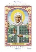 Рисунок на атласе для вышивки бисером Святая Матрона Московская