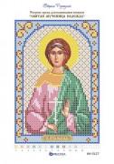 Рисунок на атласе для вышивки бисером Святая Надежда